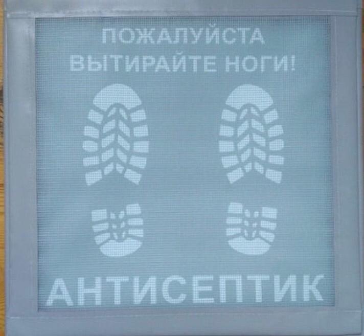 dez_kovrik